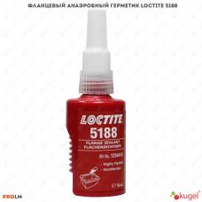 Фланцевый анаэробный герметик Локтайт 5188 CR, 300мл