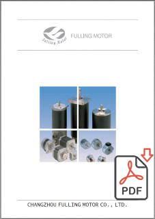 Каталог шаговых двигателей Fulling Motor, английский язык, 2,39 МБ